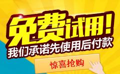短信群发平台芜湖短信群发稳定高效!