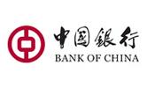 短信群发平台合作品牌—中国银行