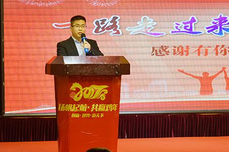 芜湖短信群发代理招商现面向全国,点击了解搜浪网络